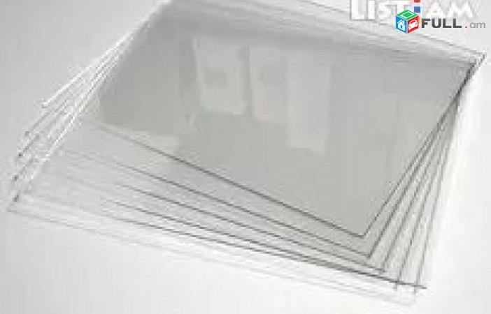 Օրգանական ապակի оргстекло 1мм 1200-1300