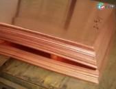 Пхндзи листер 1мм 60-150 пхиндз