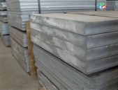 Дюралумини листер д16 - 85мм д16 85мм 1300-1000мм листер