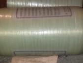 1.1 gazi balon metaxaplast 2014 tiv 2029 tiv garantya . Naev texadrum