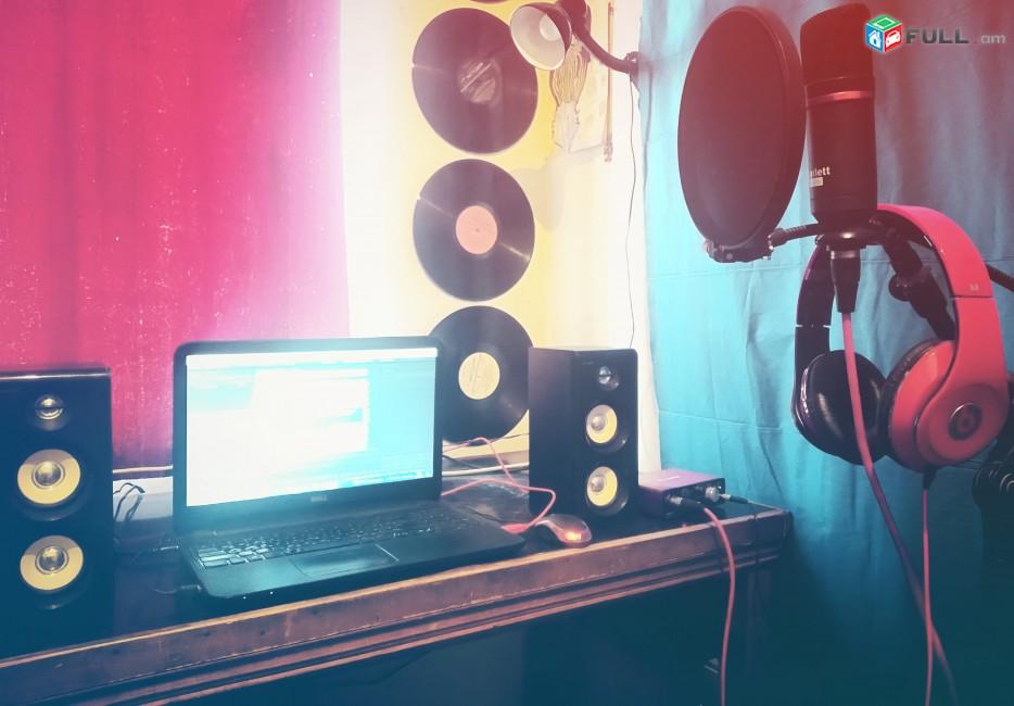 Ձայնագրություն / Dzaynagrutyun / Recording / Звукозапись