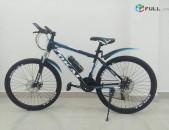 Dkal 2019 blue, hecaniv, hechaniv, նոր հեծանիվ, nor