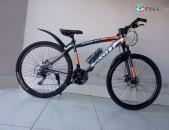 Scott 2019 orange, nor hecaniv, hechaniv, հեծանիվ