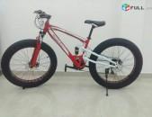 Hast anivnerov hecaniv, nor hechaniv, հեծանիվ, հեծանիվներ