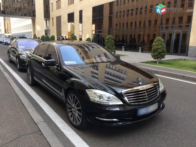 Мерседес W221 S Класс, Rent car, Avtovarcuyt, avtoprokat