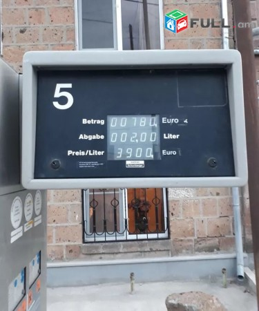 Benzini aparat, dispenser