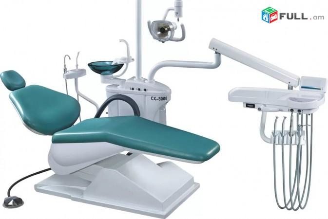 Ատամնաբուժական ստոմոտոլոգիական կրեսլոների աթոռների վերանորոգում աբիվկա մատչելի գ