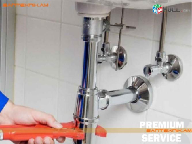 Santexnik.am - Լվացարանի տեղադրում և վերանորոգում