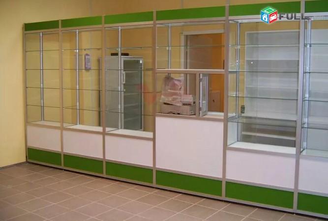 Dexatan kahuyq. мебель для аптек