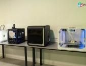 3D տպագրություն / 3D printing