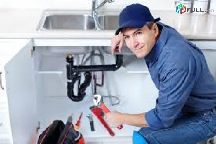 Lvacarani texadrum poxum լվացարանի տեղադրում և վերանորոգում սանտեխնիկ 24/7 Էժան ejan