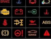 Opel astra G, Mercedes 212 diagnostika, Mecedes C klass diagnostika, Shatjakan d