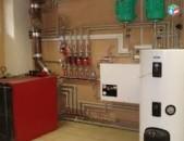 Ջեռուցման համակարգի տեղադրում / Jerucman hamakargi texadrum / սանտեխնիկ 24/7 Էժան ejan
