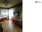 2 սենյականոց բնակարան հրատապ շուկայականից էժան