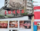 lavashi mini marketi lusavorvox tarer
