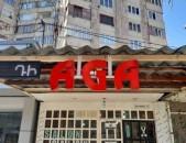 AGA վարսահարդարման սրահ