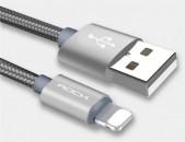 Кабель зарядки iPhone (новый) / լիցքավորման լար (նոր)