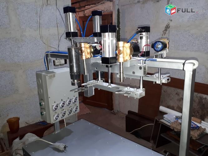 Plastmase shish lcnox pakox sarq, Պլաստմասե շիշ լցնող փակող սարք