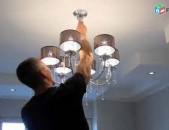 Lampi poxum, lustraneri poxum/  Էլեկտրիկ/ փոխում /  Ջահերի տեղադրում և վերանորոգում 24/7 Էժան ejan