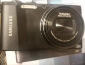 Samsung WB 700