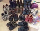 Koshikner, sandalner, botasner, sapogner