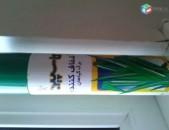 Tcaxikneri payl. Блеск для листьев аэрозоль Caspian