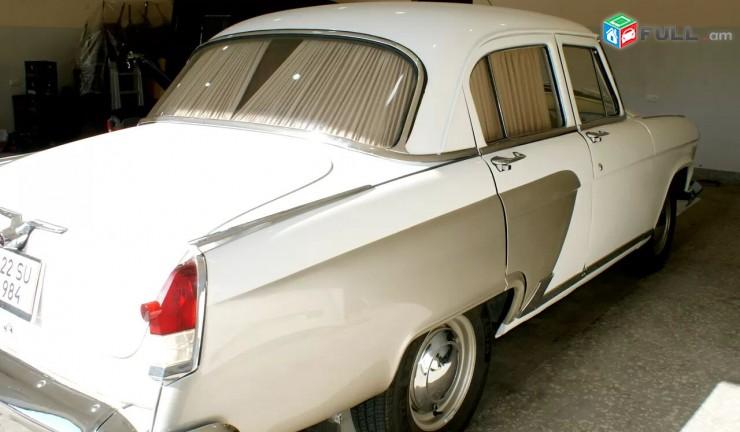 GAZ / ГАЗ 21 Волга, 1968 թ.