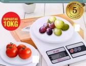 Սննդային կշեռք FEILITE 10gX1g. գործում է առաքում ողջ ՀՀ-ում