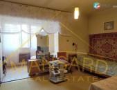 3 սենյականոց բնակարան Խաչատրյան փողոցում