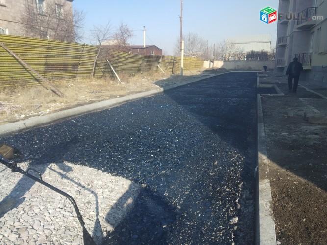 Asfalt, asfaltapatum