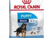 Royal canin maxi puppy 15կգ