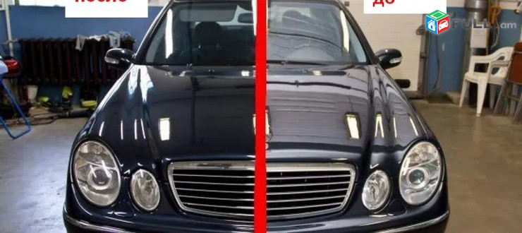 Մեքենաների կերամիկապանում, Жидкое стекло ձեր մեքենան միշտ փայլուն տեսք կունենա
