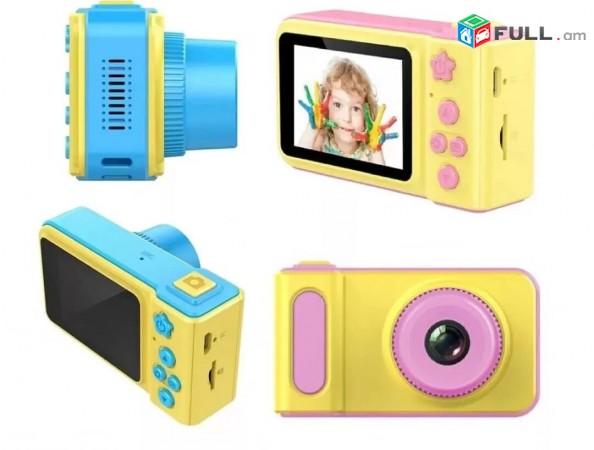 Մանկական ֆոտոխցիկ խաղալիք