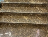 Granite astichanner