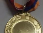 Medal, gavat, mrcanak