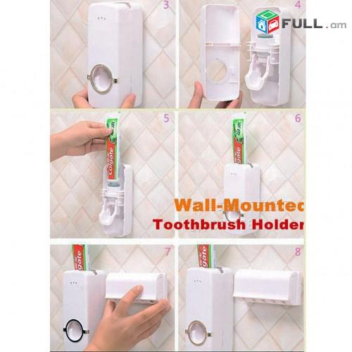 Atami macuki dispanser, dozator, atami xozanaki kaxich, автоматический дозатор зубной пасты