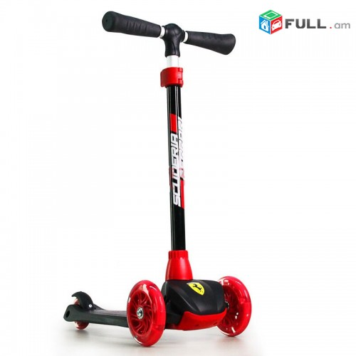 Scooter / Samakat / Самокат / Ferrari