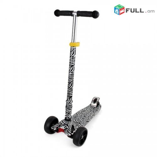 Scooter / samakat / սամակատ