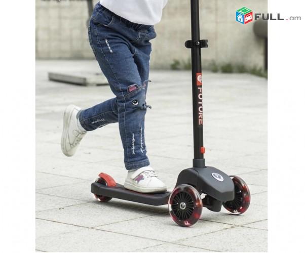 Սամակատ /scooter / samokat
