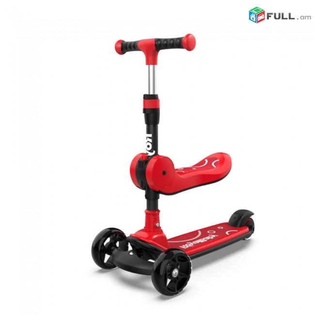 Samakat / Scooter / Սամակատ (Ամերիկյան)