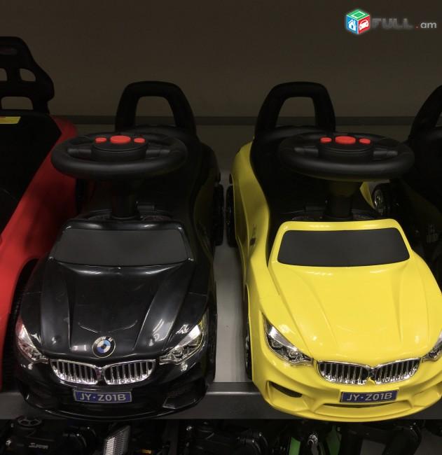 Mankakan avto / inqnaglor avto / avtomeqena