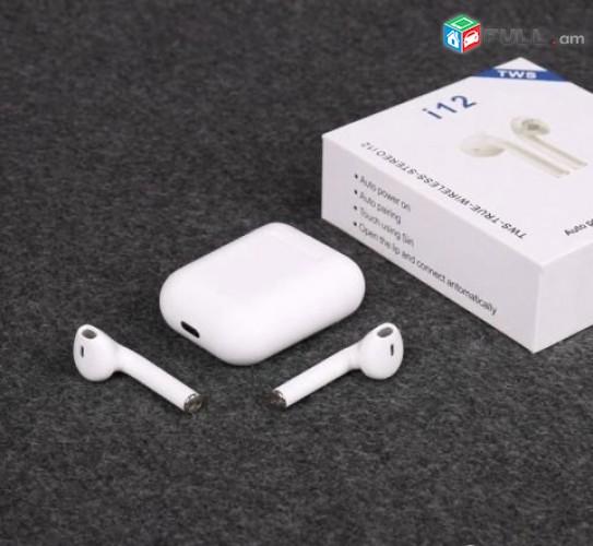 AirPod /Anlar akanjakal/Bluetooth naushnik/ Անլար ականջակալ փոքր չափի