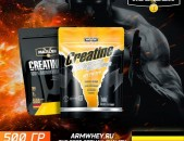 GERMAN MAXLER CREATINE 100% MONOHYDRATE, 500 gr