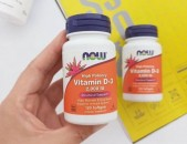 Vitamin D3 - 2,000 IU - 120 կապսուլ