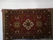 Գորգ հայկական` բրդյա