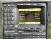 AUX W140 s class mercedes japonakan magi AUX miacum heraxosi hamar