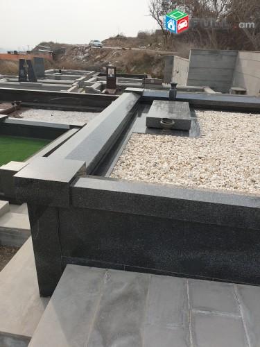 Gerezmanneri karucum himqic cankacac tesaki qarov granit bazalt lalvar gerezmanaqarer