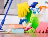 Բնակարանների մաքրման աշխատանքներ