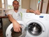 Լվացքի մեքենաների վերանորոգում, ремонт стиральных машин, avtomat lvacqi meqenane