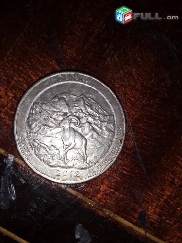 Hin medal